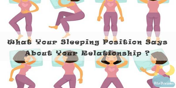 What Your Sleeping Position Says About Your Relationship ?